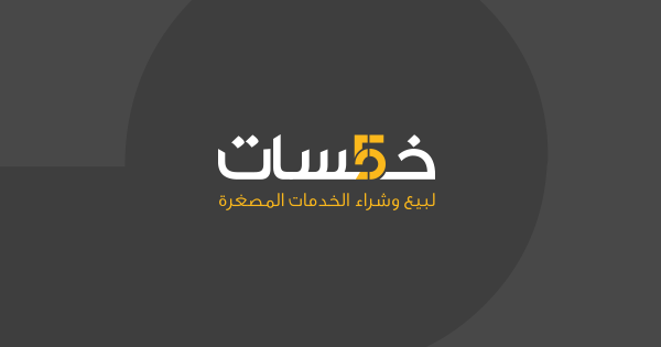 Image result for khamsat
