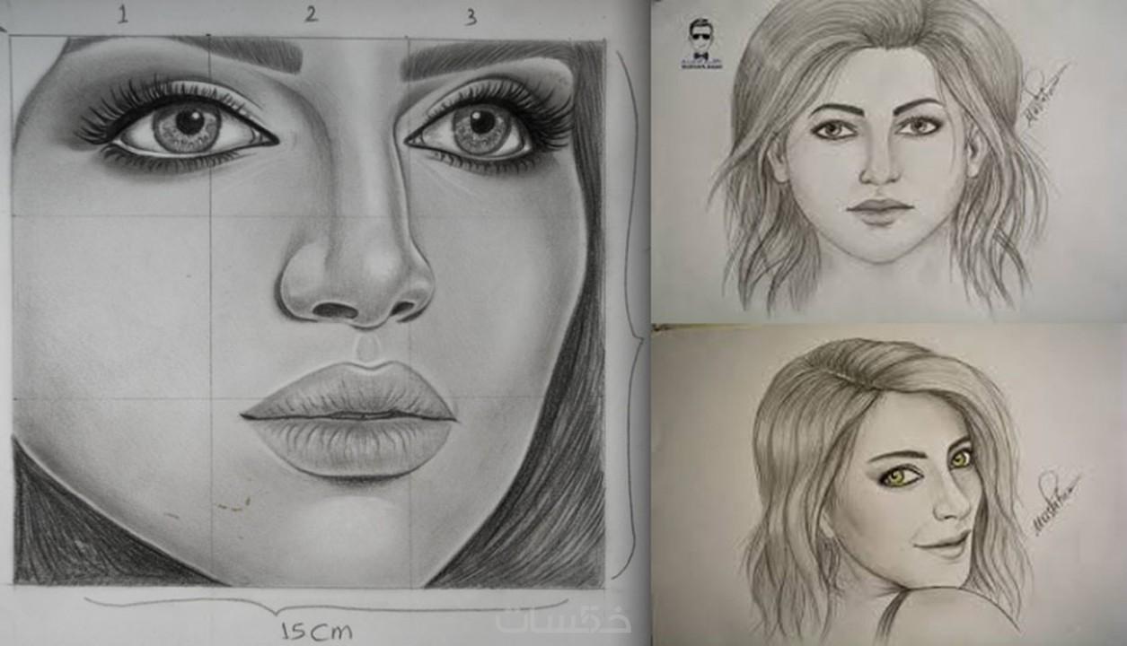 تعليم رسم الوجه بدقة وسهوله للمبتدئين خمسات