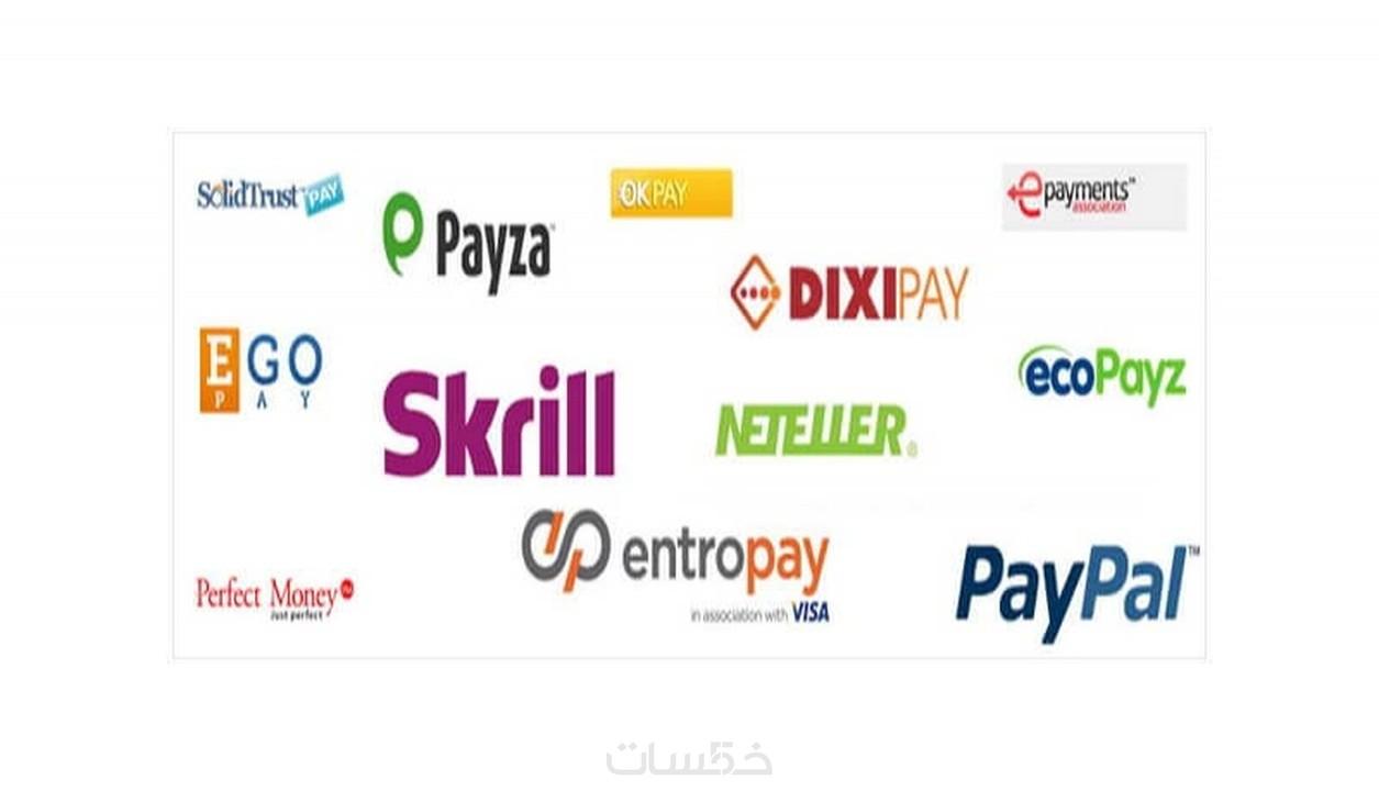 قائمة بافضل و اشهر شركات الدفع الإلكتروني في السعودية و انظمتها