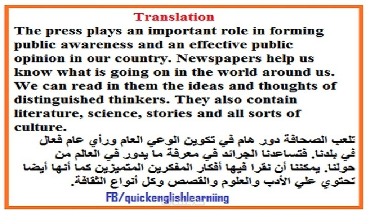 ترجمة يدوية احترافية انجليزى عربى والعكس خمسات