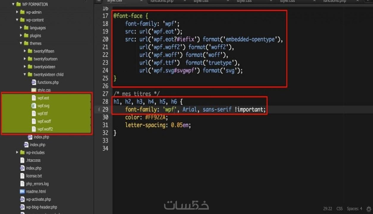 تطوير مواقع و عمل سكربتات باستعمال PHP HTML BOOTSTRAP - خمسات