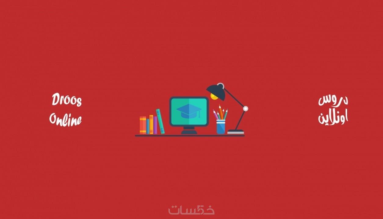 اقوم بتصميم غلاف يوتيوب جاهز للرفع مباشرة وبشكل ناجح جدا خمسات