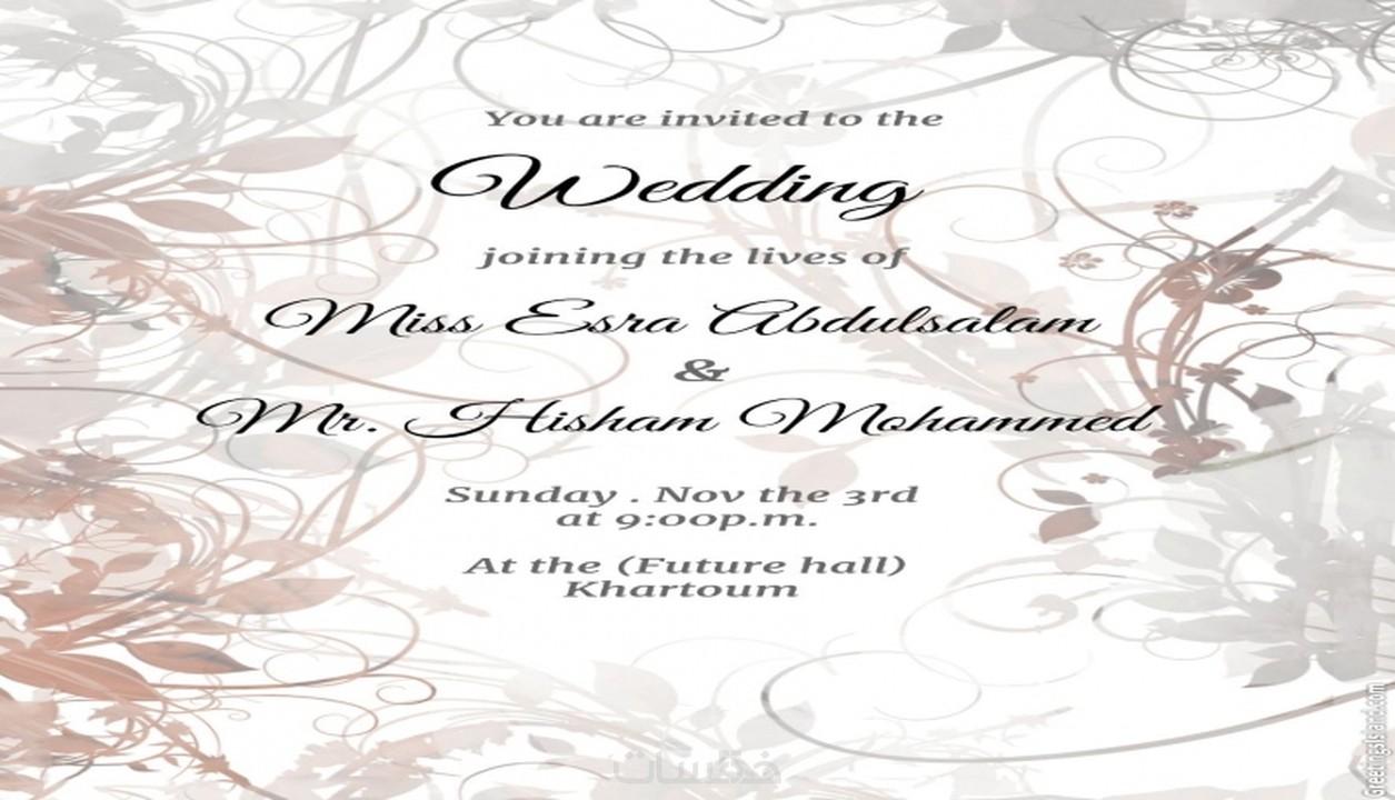 بطاقة دعوة زفاف بتصميم 11