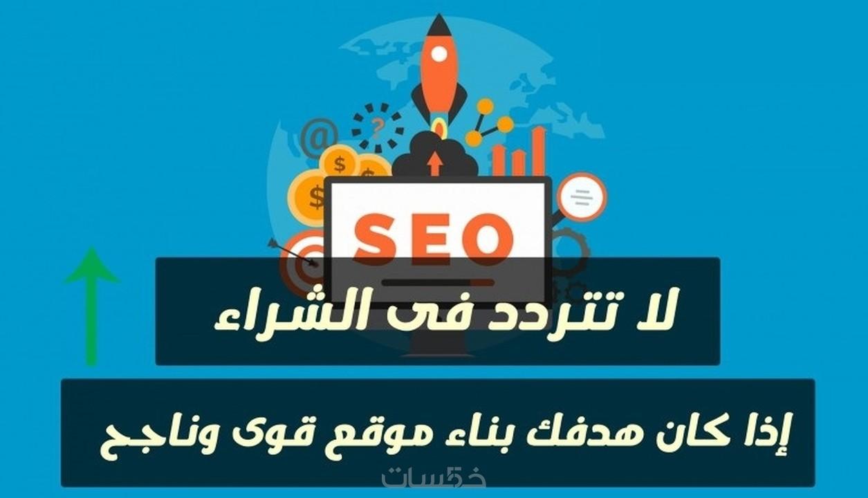 نشر إعلانك او منتجك في 200 منتدى وموقع ودليل إعلاني