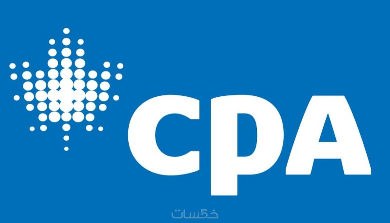 كورس cpa