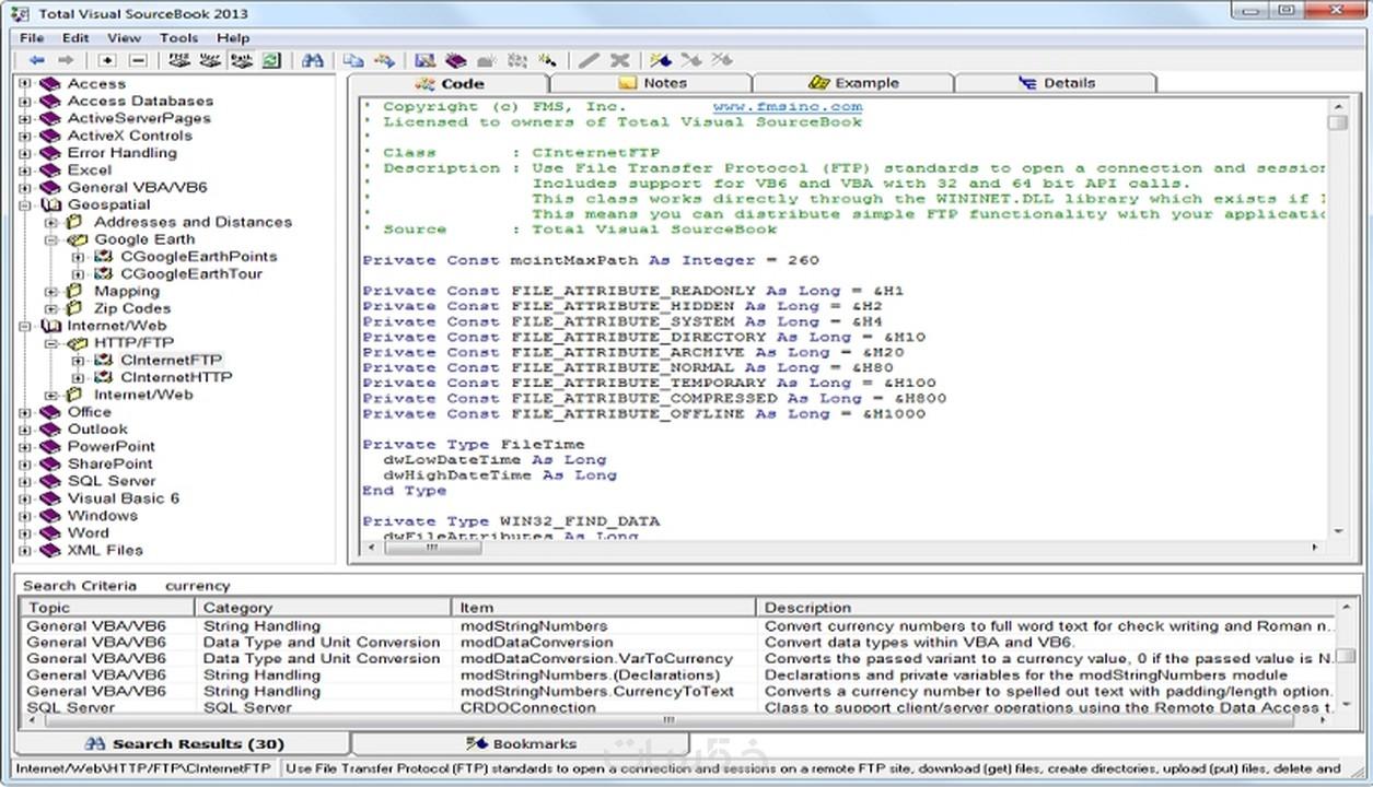برمجة تطبيق access بلغة vba - خمسات