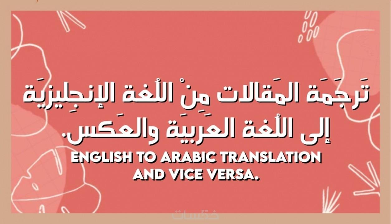 ترجمة اية الكرسي باللغة الانجليزية