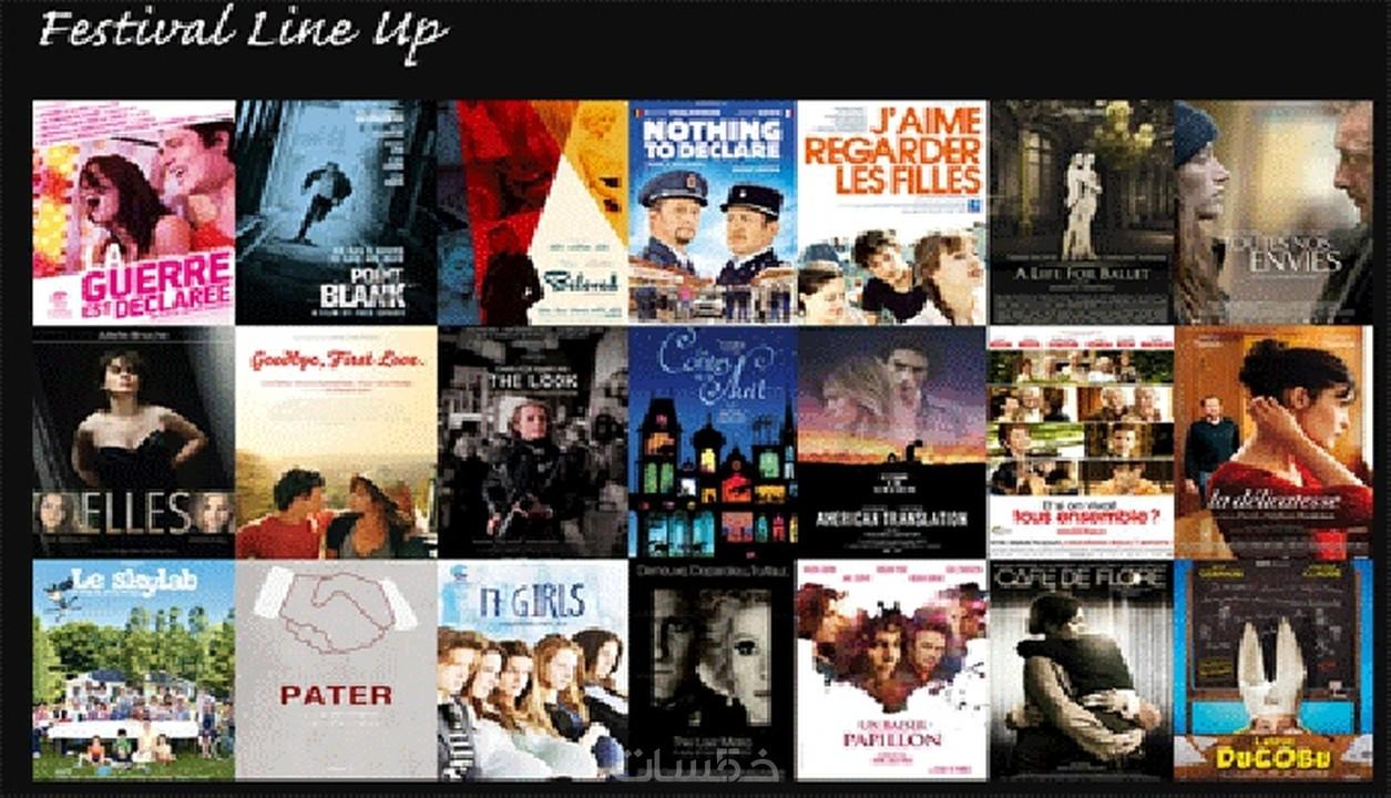 نتيجة بحث الصور عن أنواع الأفلام السينمائية