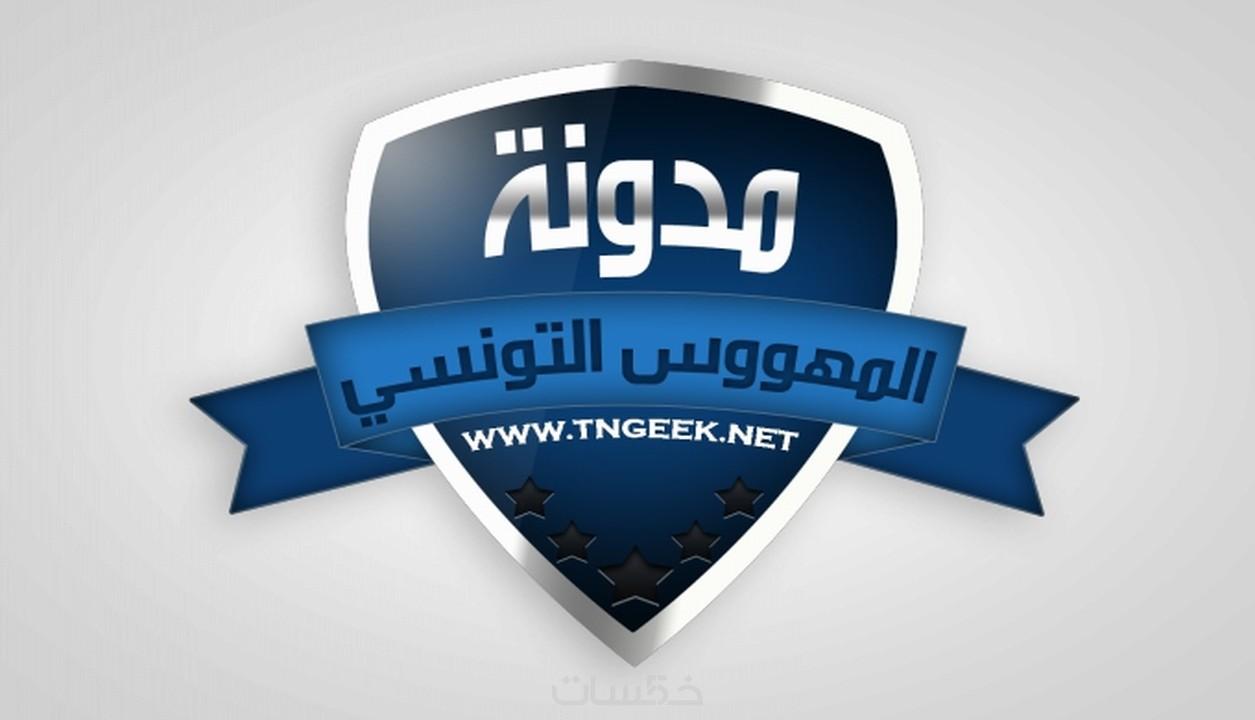 تصميم شعار إحترافي بالفوتوشوب خمسات