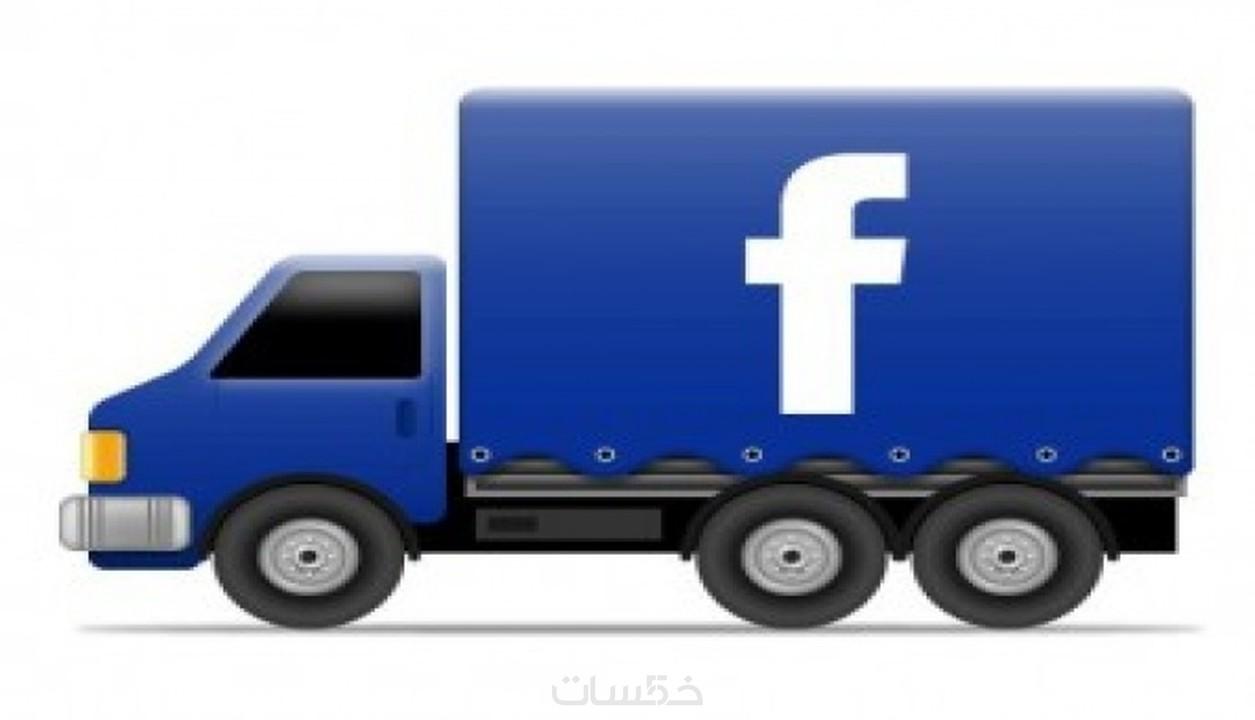 5.000 لايك لصفحتك على فيس بوك فقط بـ 10$