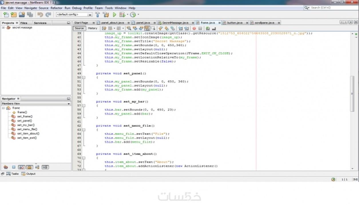 هل ترغب في تعلم لغة الجافا؟ إليك تطبيق Learn Java
