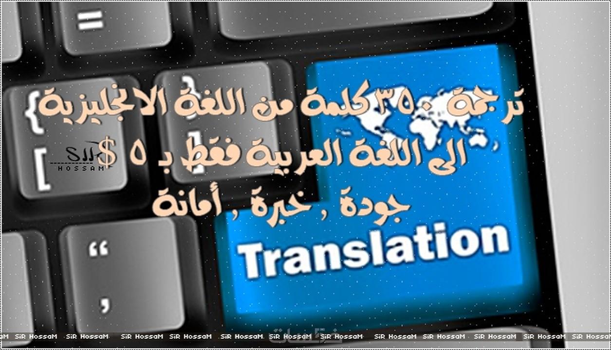 Horizon ترجمة قوقل من الانجليزي للعربية