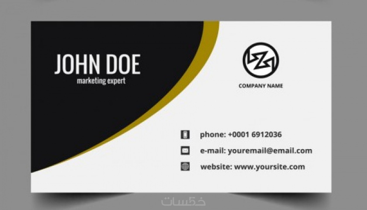 تصميم Business Card باحترافية خمسات
