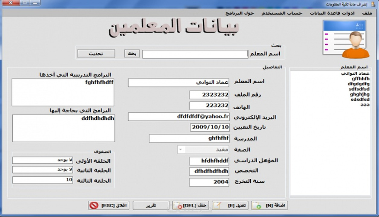 http://arabsh.com/s9f7tehzt7pm.html