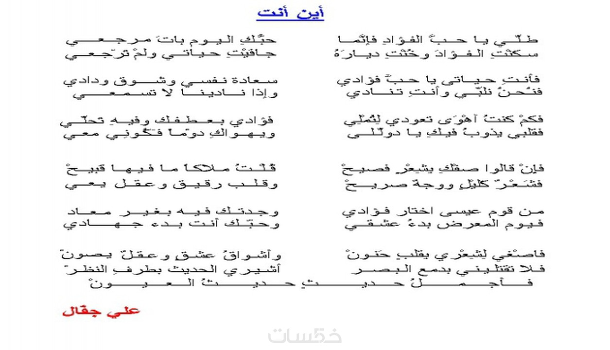 منبر الأدباء والشعراء العرب م نح التكريم للقيصر بتاريخ الاحد 22 3 2020 تكريم المشاركين في برنامج السجال الحر الحلقة الثامنة و Novelty Sign Decor Novelty