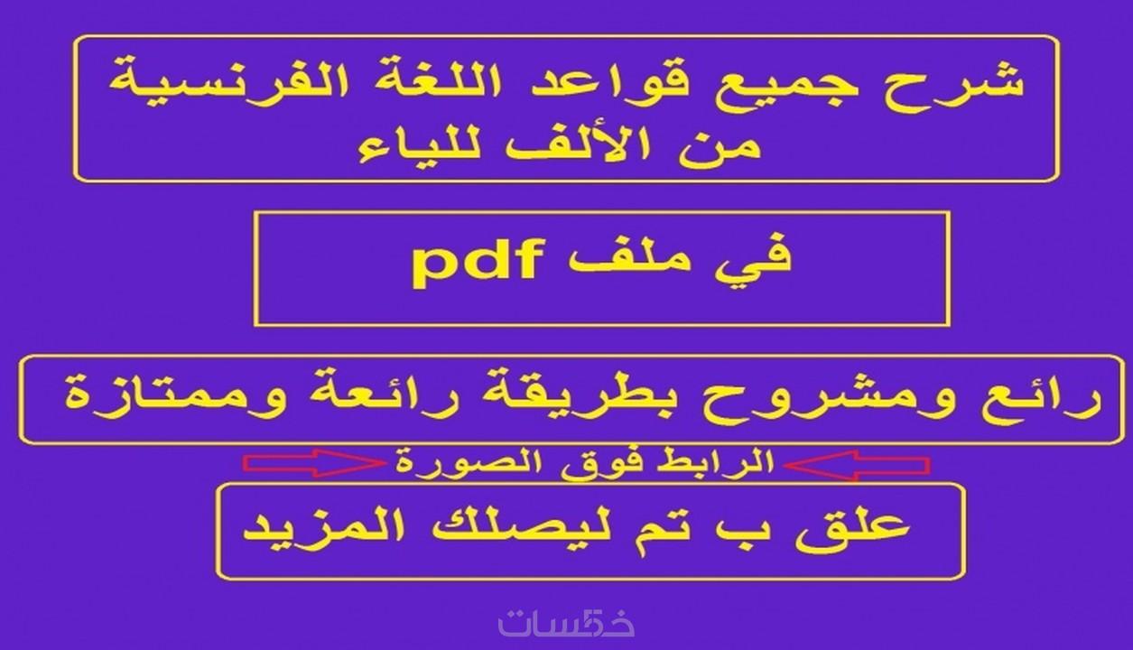 كتاب لغة C الشامل PDF