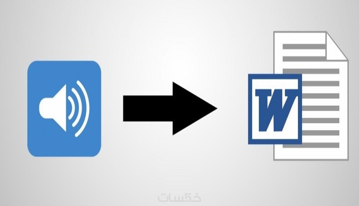 تحويل ملفات pdf الى صيغة الكندل mobi