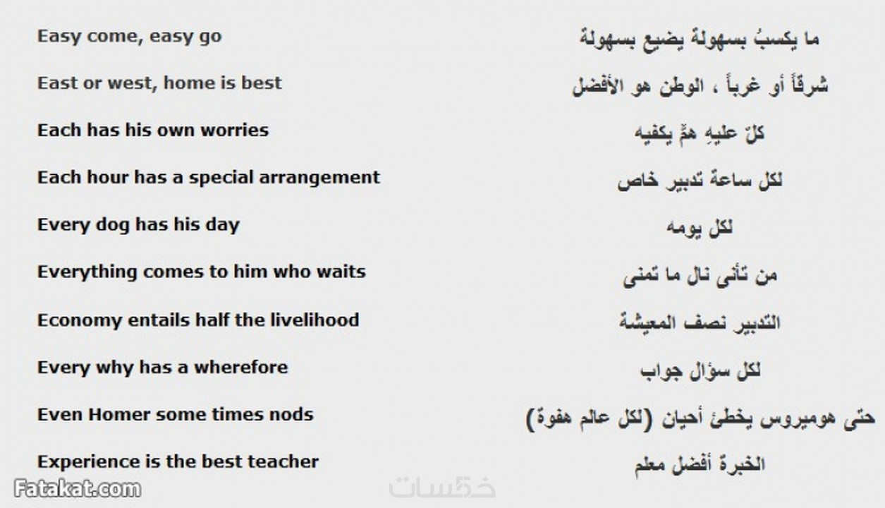 هادئ متواضع حكم سيره ذاتيه بالانجليزي مترجمه بالعربي Dsvdedommel Com