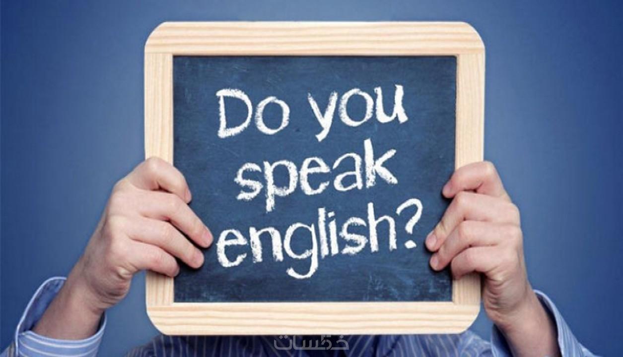 افضل طريقة لتعلم اللغة الانجليزية من الصفر مع افضل مواقع تعليم اللغة الانجليزية اون لاين