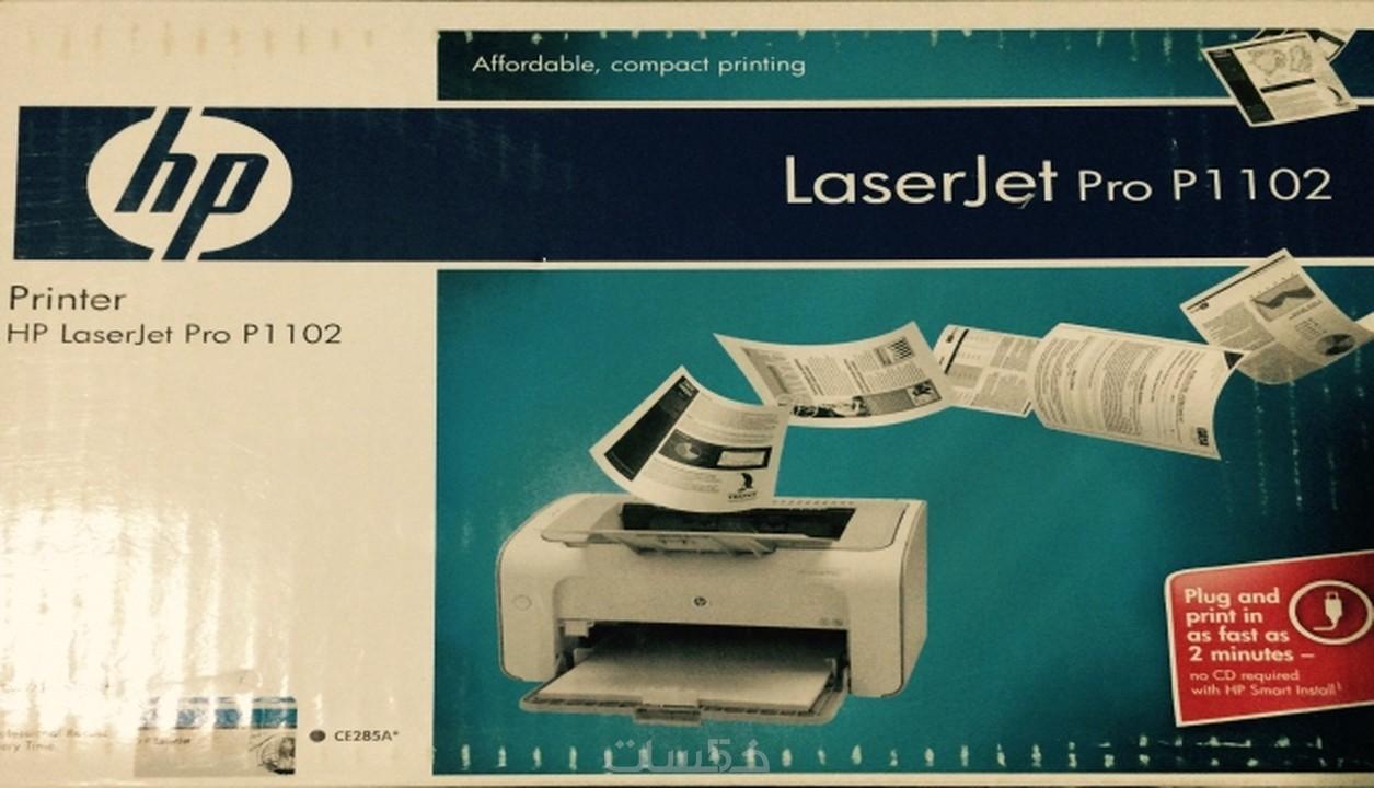 """نحمبا طتلعة اتس بي 1102 : تحميل تعري٠Hp Laserjet P1102 تثبيت تحديثات اÙ""""Ø ..."""