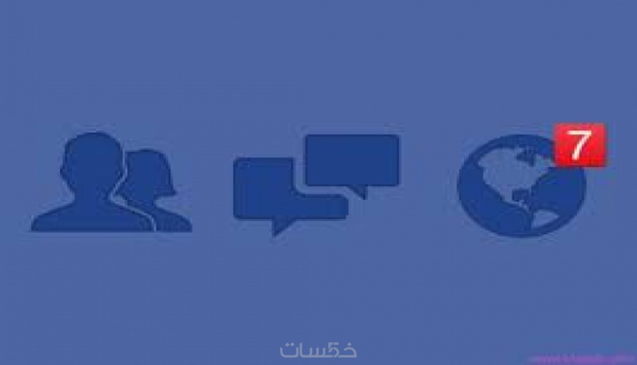 واقعة هزت الرأي العام: أرادت اختبار زوجها بصفحة وهمية على ''الفيس بوك''  فكانت هذه النتيجة.