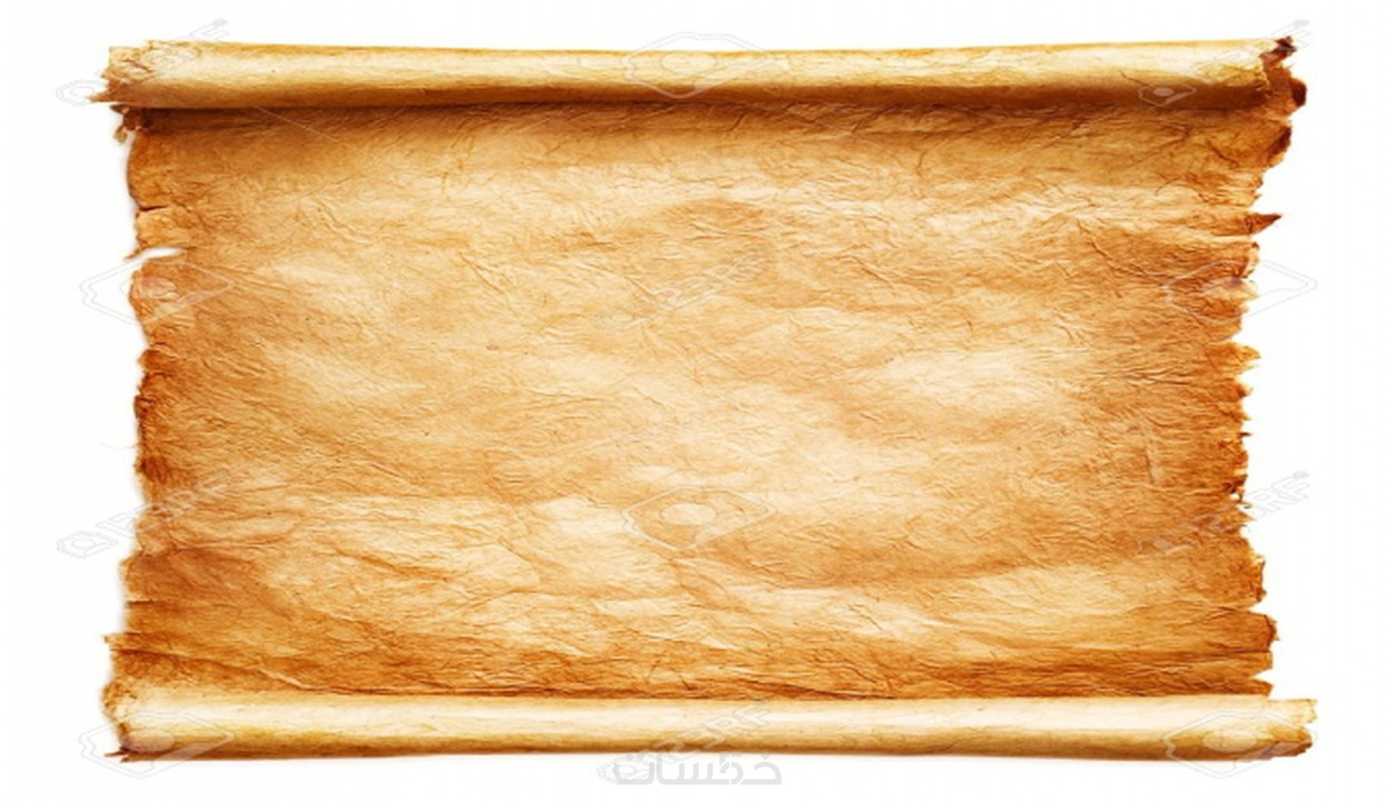 ورق بردى قديم للتصميم