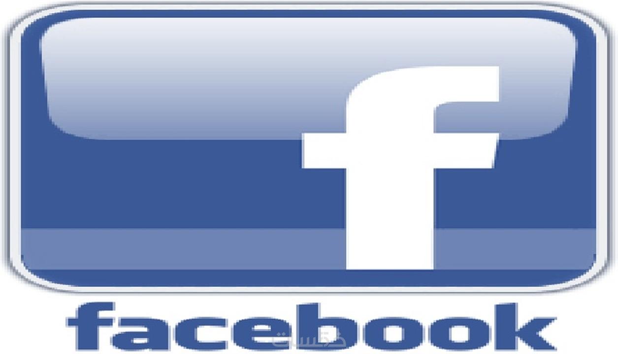 سأقوم بعمل محتوى هادف للفايسبوك خلال أسبوعين بــ10$ + هدية