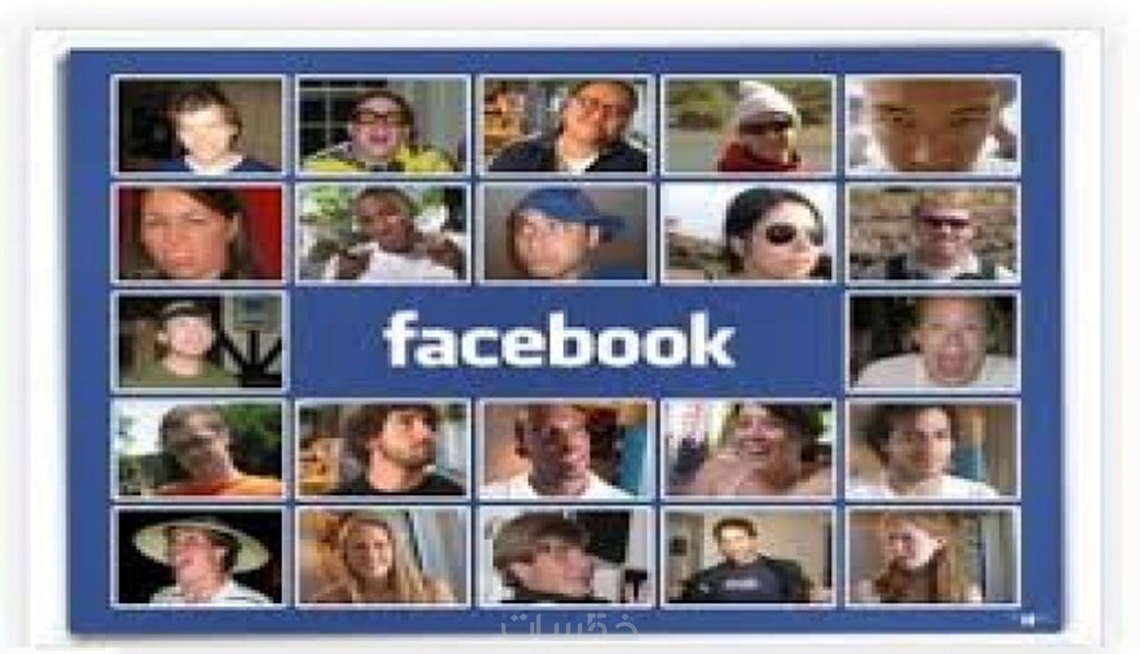 سأجلب لك أعضاء فايسبوك عرب حقيقيون