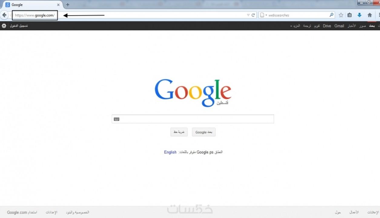 انشاء ايميل جوجل او ياهو او فيس بوك