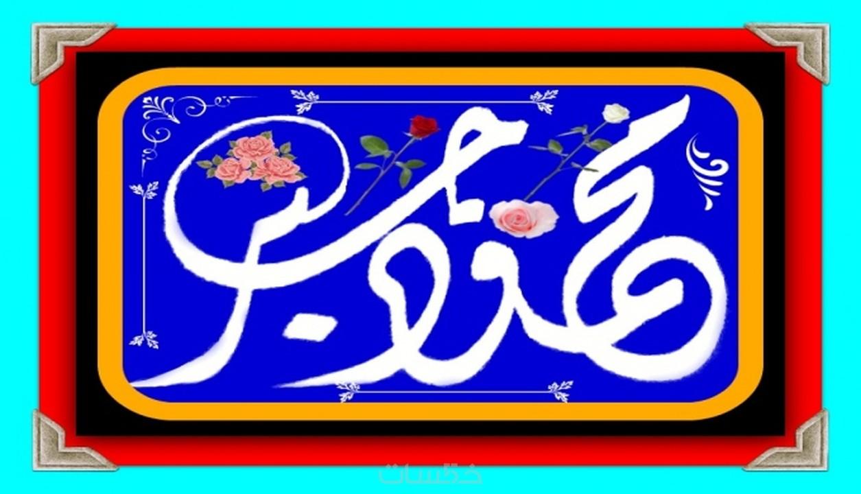كتابة الاسماء بالخط العربي ( بخط اليد ) - خمسات