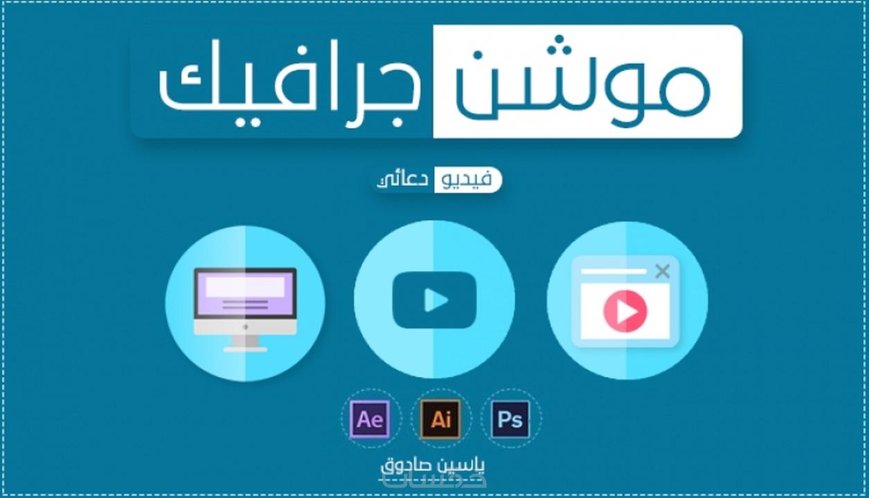 برنامج تصميم جرافيك للكمبيوتر