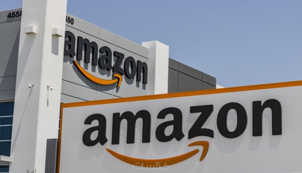 إنشاء متجرك جاهز على Amazon يسحب عدد ضخم من المنتجات