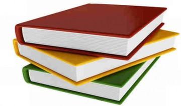 كيف اترجم كتاب pdf