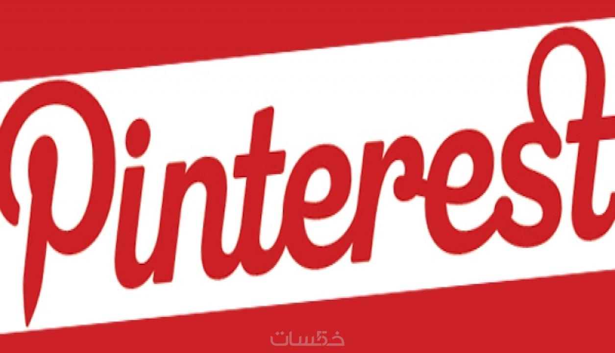 Image result for ـ موقع Pinterest:
