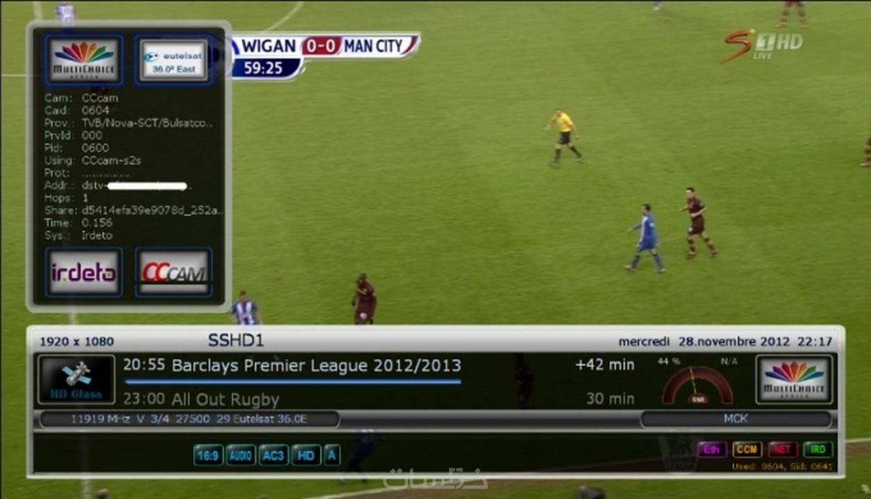 سرفرات cccam وnewcamd وملفات IPTV فتح القنوات المشفرة - خمسات