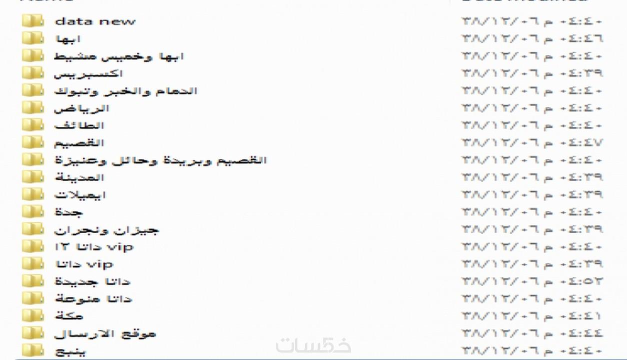 تحميل قانون العمل اليمني للقطاع الخاص pdf