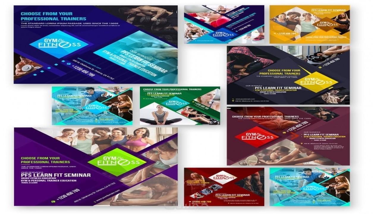 10 تصاميم اعلانية Psd للانستجرام جاهزة للتعديل خمسات