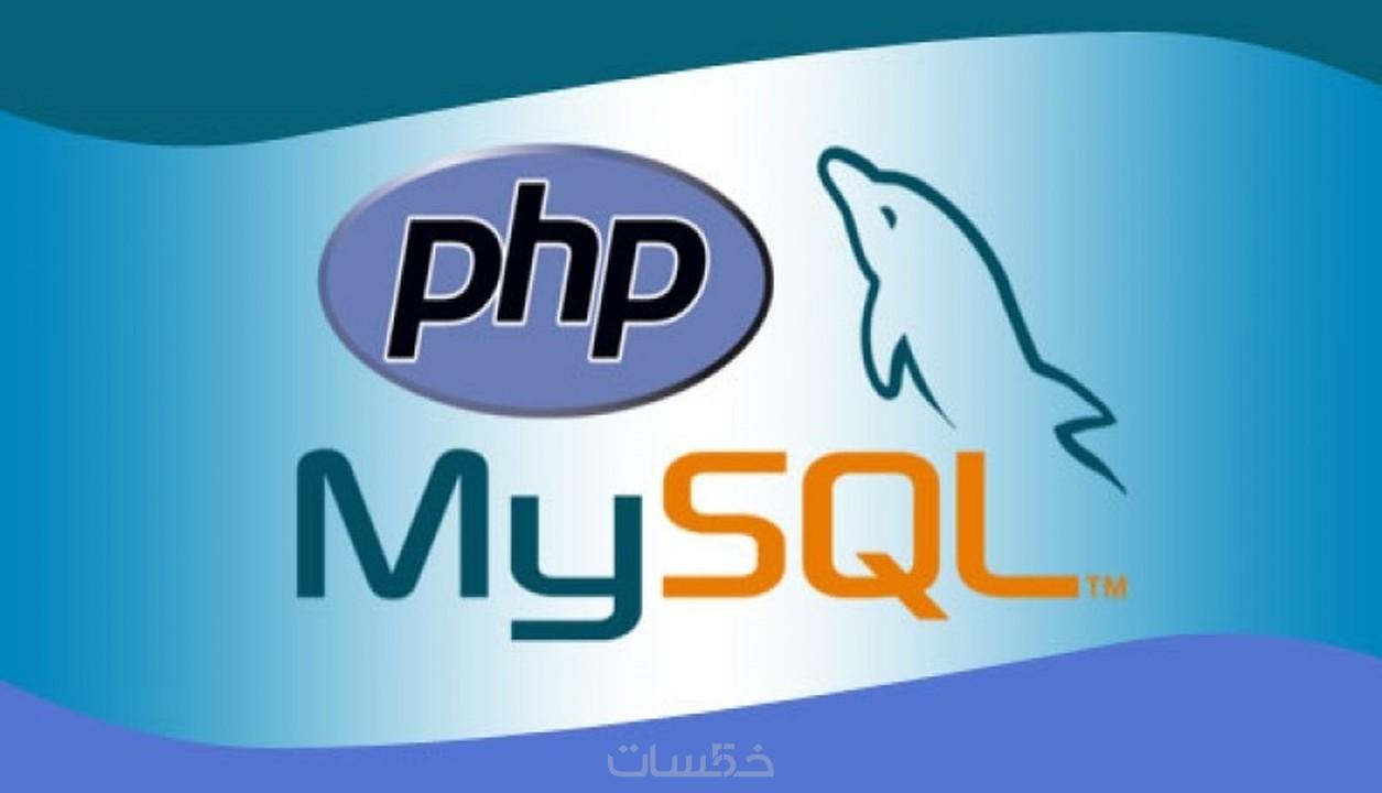 Mysql в создании сайта 220 вольт официальный сайт о компании