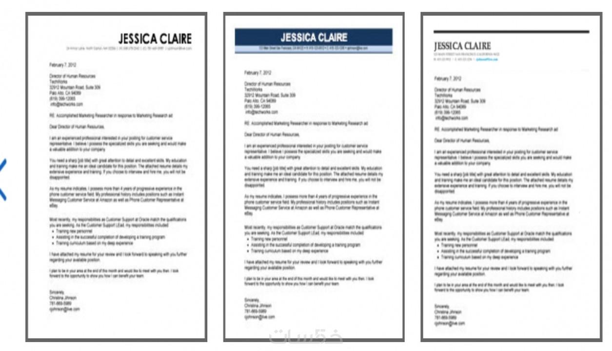 Cover Letter Jobs نماذج جاهزة Cover Letter