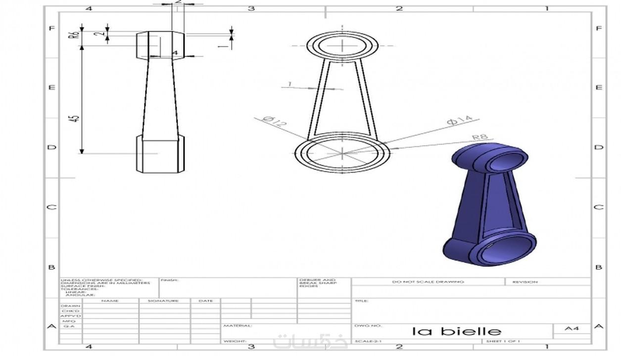 تصميم اشكال هندسية ثلاثية الابعاد علي السوليدوورك Solidworks خمسات