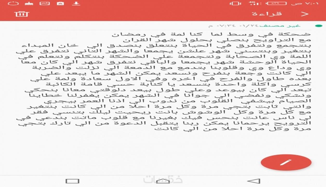 تأليف كلمات اغاني رومانسي حزين مبهج انجليزي وعربي خمسات