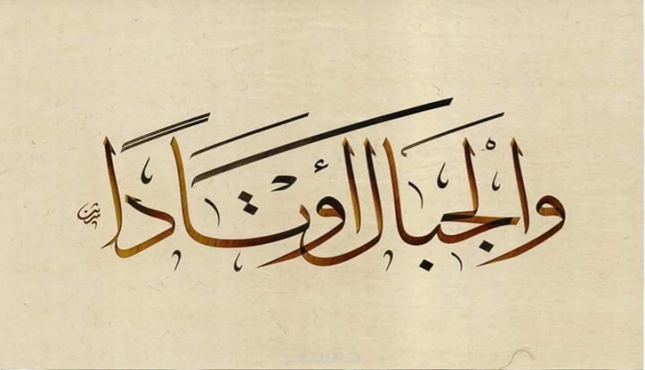 حول اسمك او اي كتابة الي خط عربي من كلمة إلى ثلاث كلمات خمسات