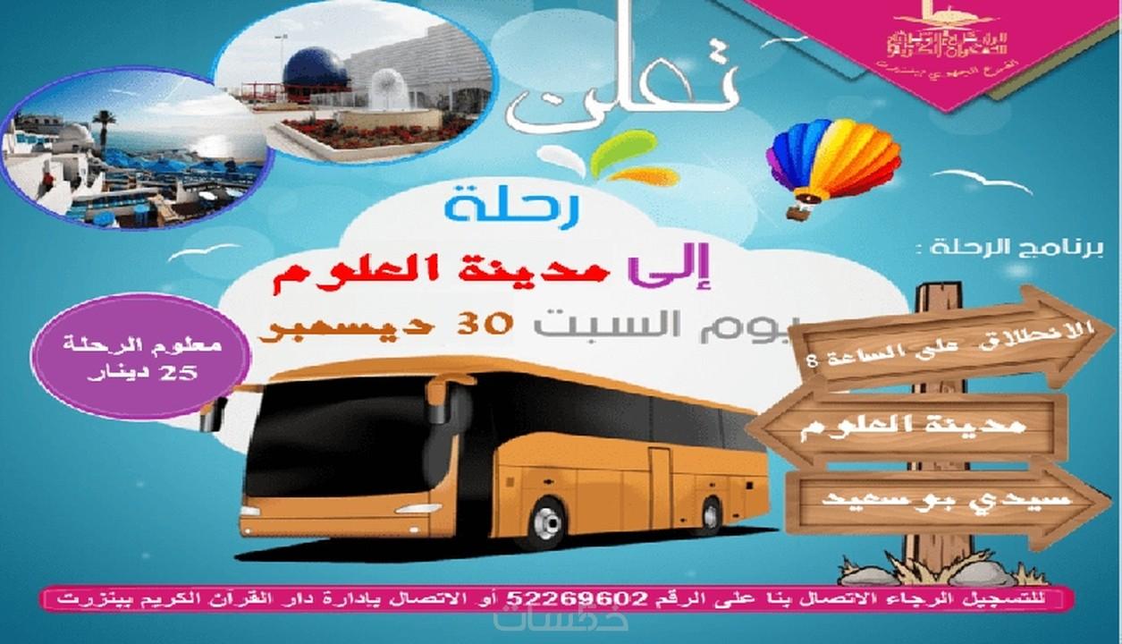 تصميم اعلانات جاهزة لشركات فنادق مؤسسات منتج خمسات