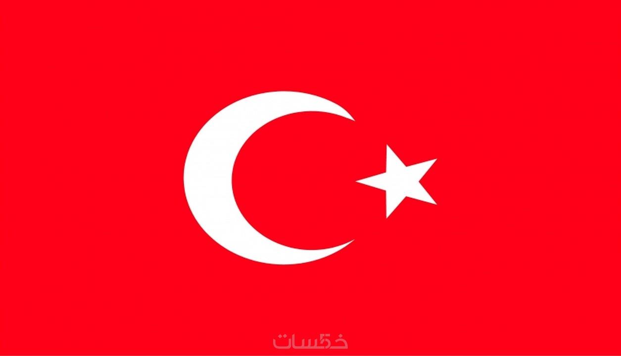 ترجمه 250 كلمه من تركي لعربي خمسات