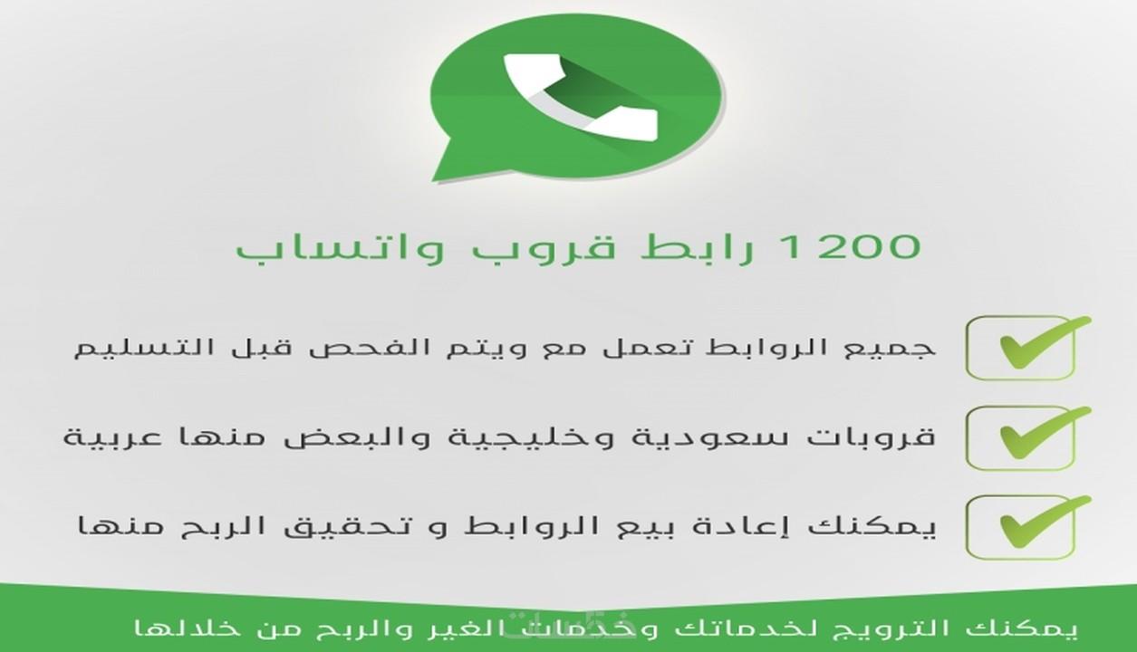 طيران وحي سناك قروبات واتس رجال اعمال Alterazioni Org