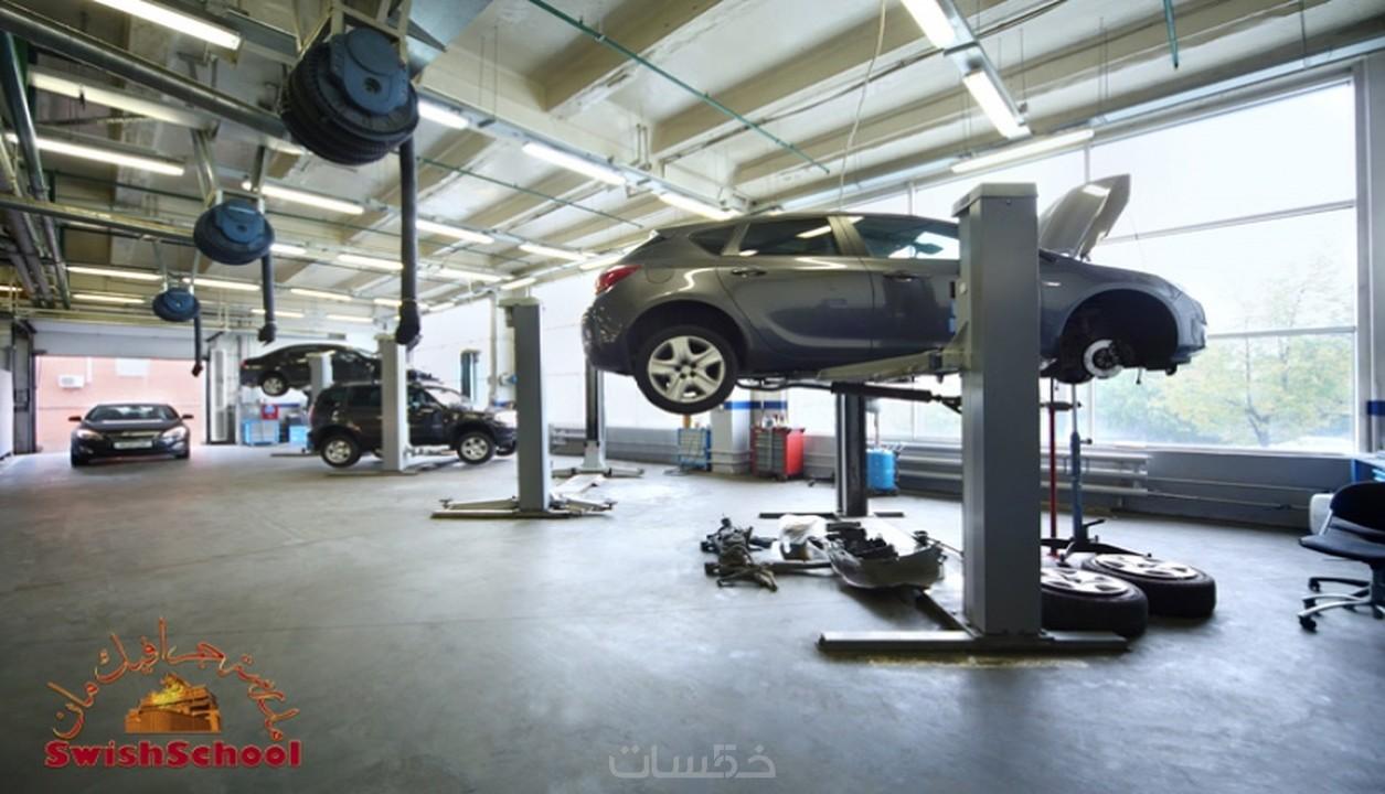 كهرباء السيارات صيانة سيارتك بنفسك كتاب بصيغة pdf